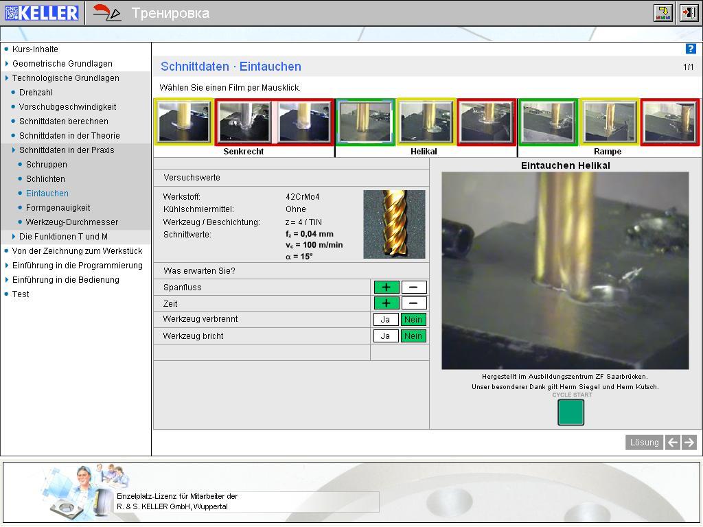 Видео урок программирования станка с чпу окума