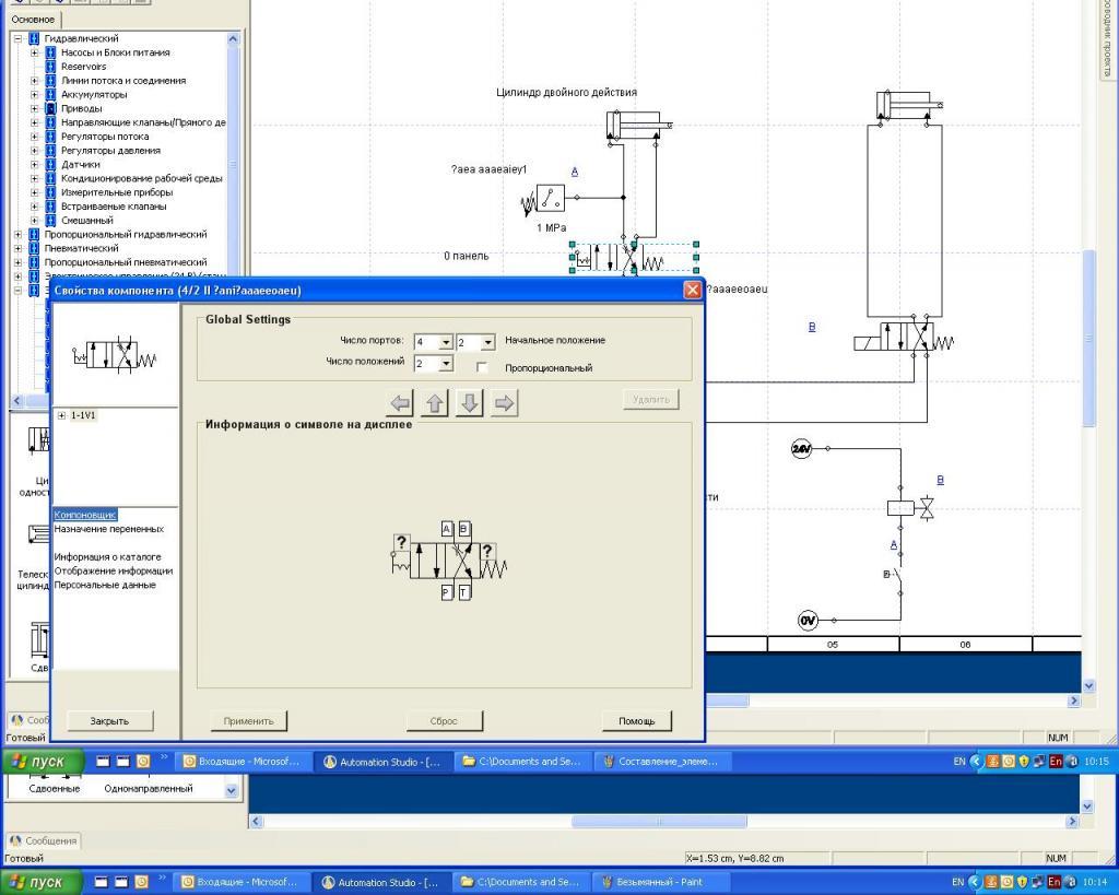 схема смазки двигателя 21061